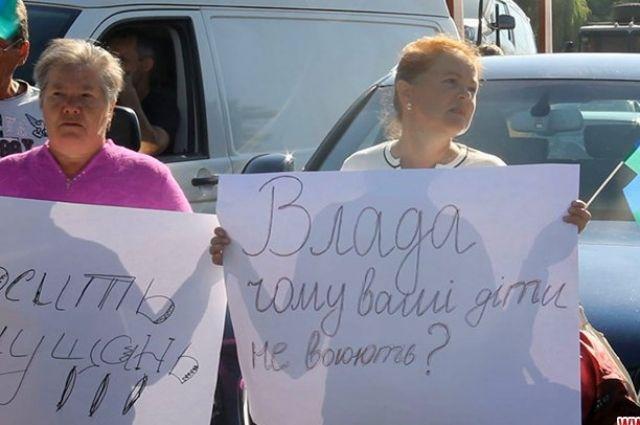 Акция протеста под Житомиром на трассе Киев-Чоп