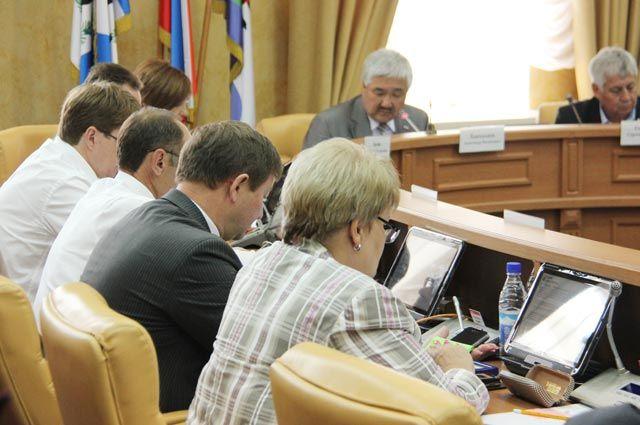 Сегодняшнее заседание иркутской Думы - итоговое.