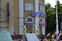 Здание Кемеровского Главпочтамта.