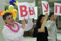 Красноярск. Лицей №2. К выпускному готовы! 2008 г.