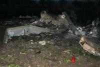 Под Славянском боевики сбили Ми-8