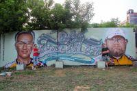 Стена памяти велосипедистов.