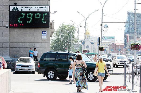 В Новосибирске наступило не только календарное лето.