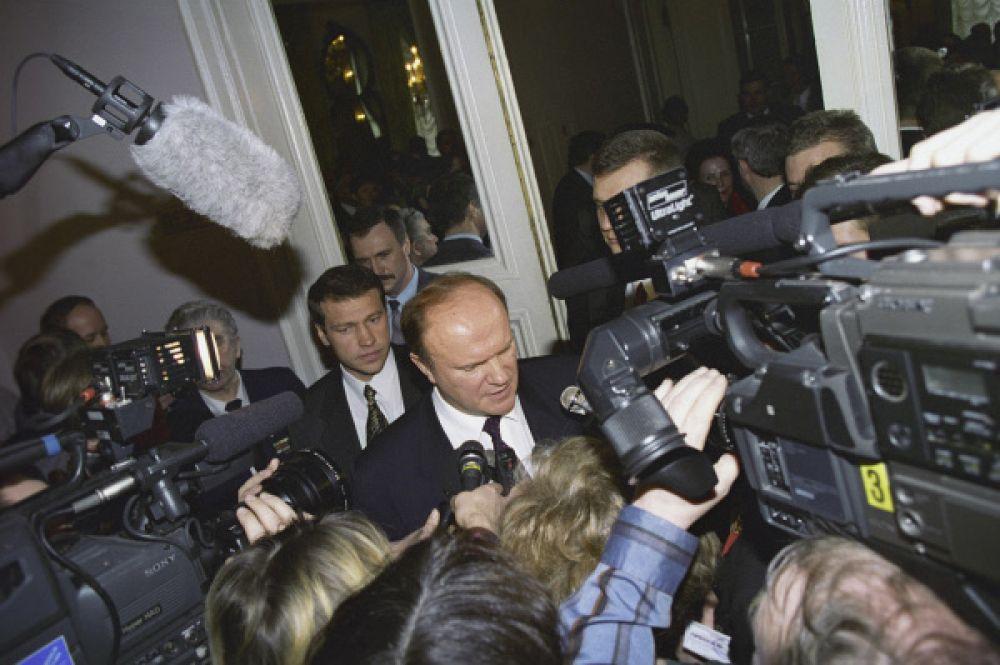 В 1997-м Зюганов призывал принудить Ельцина к отказу от президентства, а позже выступил за импичмент.
