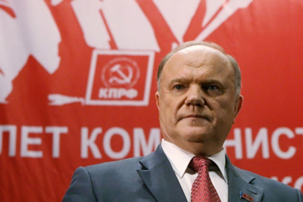 В 2008 и 2012 годах Зюганов вновь баллотировался в президенты, но снова уступил – сначала Дмитрию Медведеву, а затем – Владимиру Путину. Тем не менее, Зюганов остаётся лидером КПРФ, и в феврале прошлого года  он был переизбран председателем партии ещё на один срок.