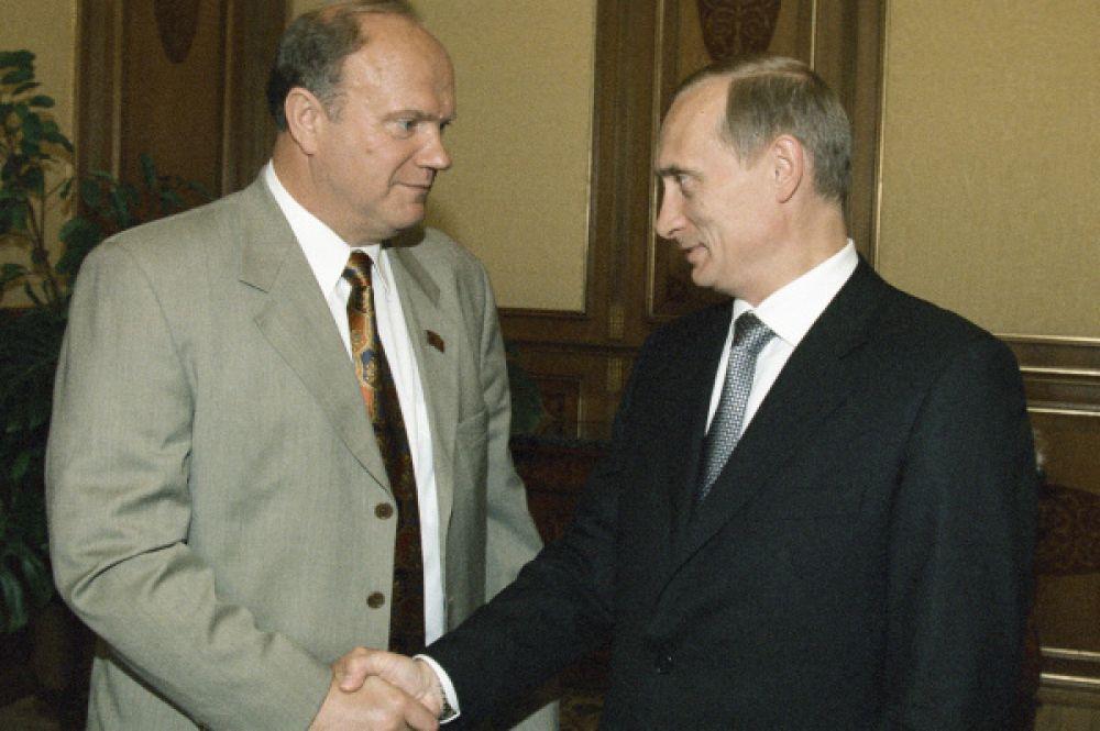 Через два года Зюганов во второй раз принял участие в выборах президента, но с 29,21% голосов уступил Владимиру Путину.