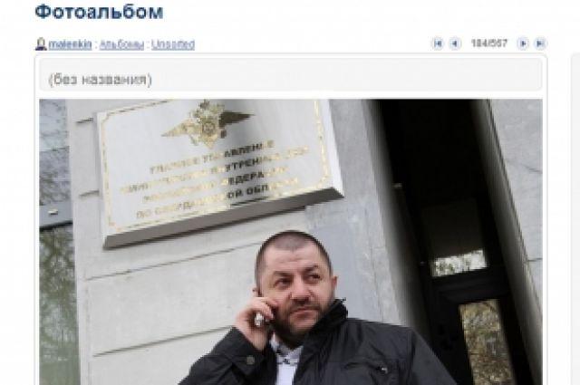 Прокуратура: Евгения Маленкина никто не бил