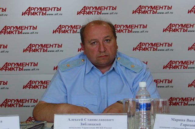 Алексей Зяблицкий