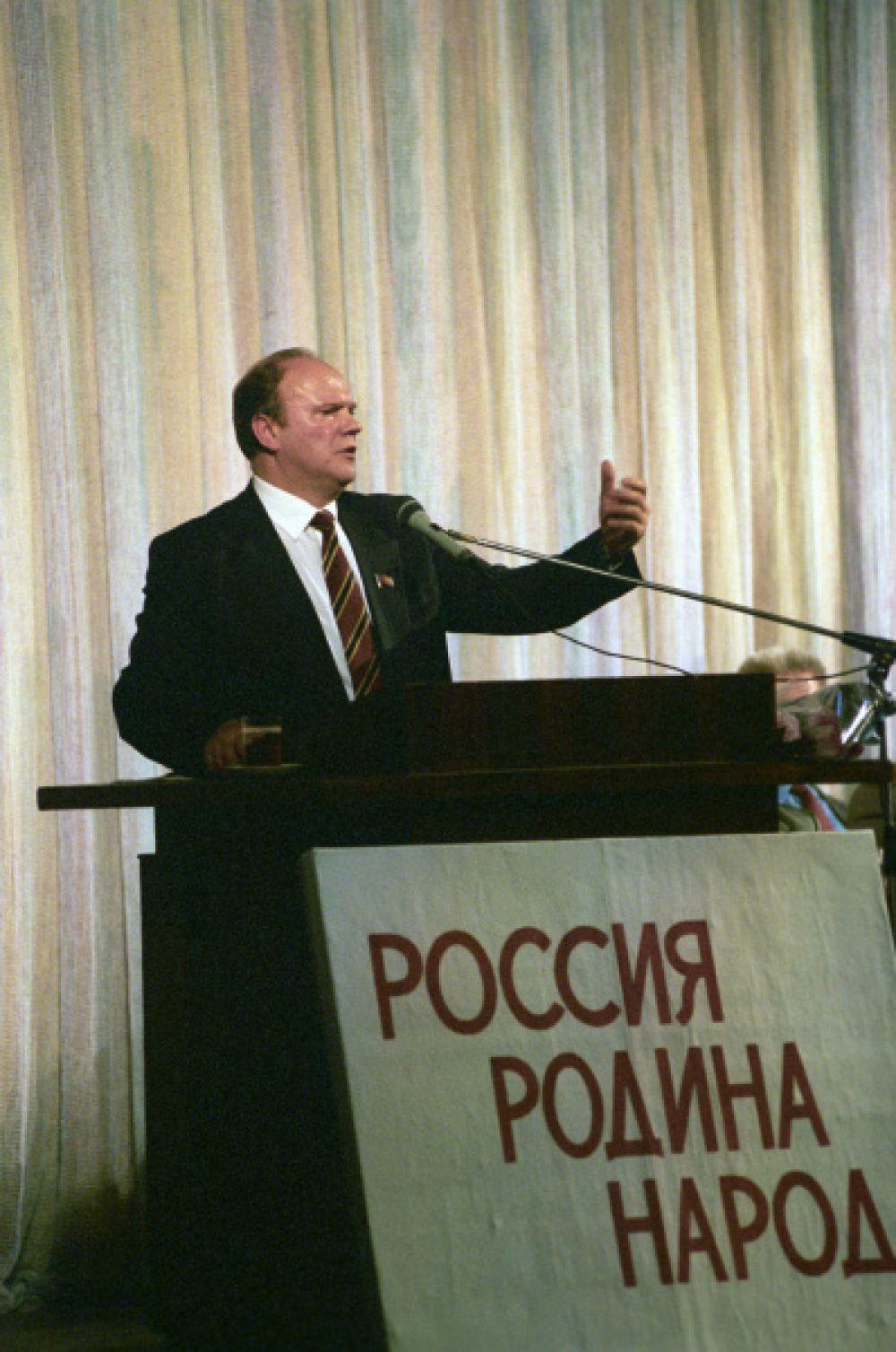 В марте 1996 года Зюганов зарегистрировался в качестве кандидата в президенты РФ. На выборах в июне его поддержали 32,03% избирателей, но во втором туре коммунист уступил Борису Ельцину, получив только 40,31% голосов.
