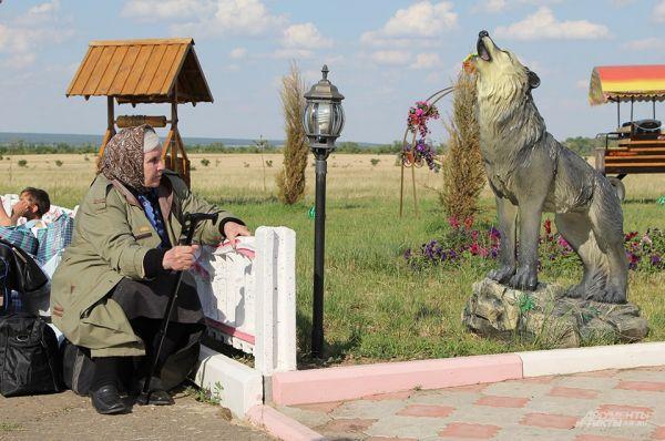 Вертолетная площадка находится в 16 км от Донецка.