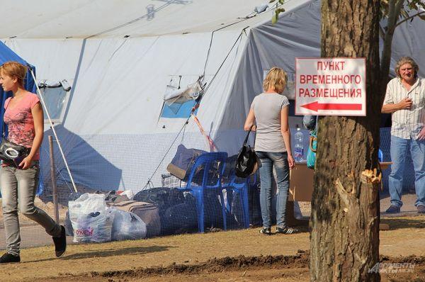 Сюда поступают беженцы из Украины со стороны автомобильного пункта пропуска «Изварино».