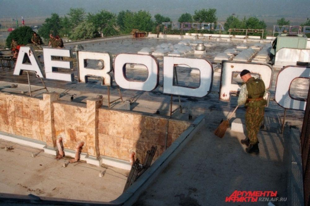 1999 год. Аэропорт Слатина в Косово под контролем ВДВ.