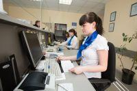 Адрес офиса сменили для удобства граждан-потребителей.