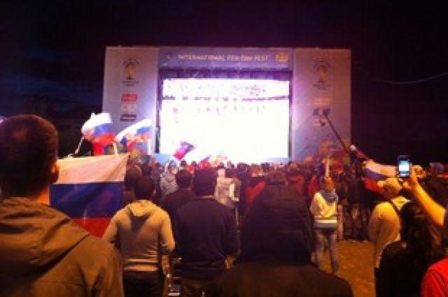 В фан-зоне сборную России ЦПКиО поддерживало 2 тысячи человек