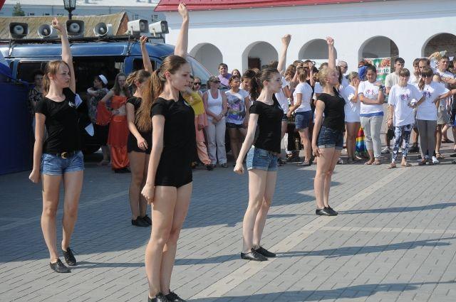 День молодёжи в Омске.