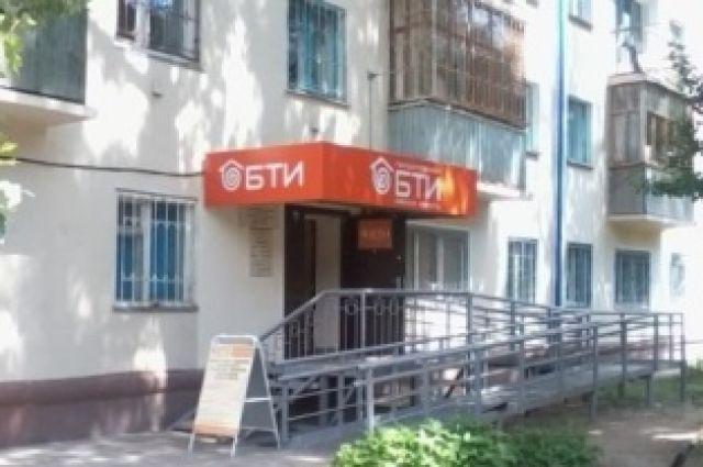 Новое БТИ в Советском округе Омска.