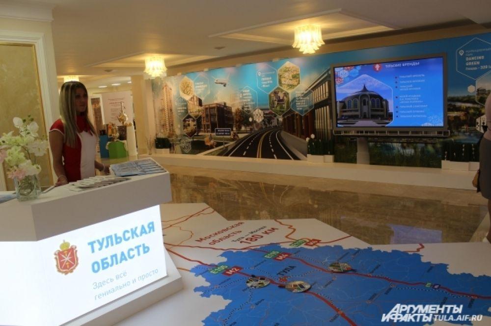 Туляки презентовали идеи создания индустриальных парков в Узловой, Щёкино, Венёве, Ефремовского логистического парка, рекреационного парка в Заокском районе и, конечно, проекта «Новая Тула».