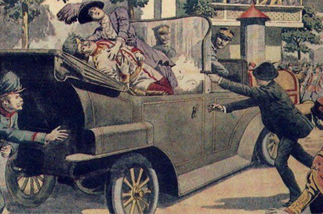 Картинки по запросу Принцип эрц-герцог