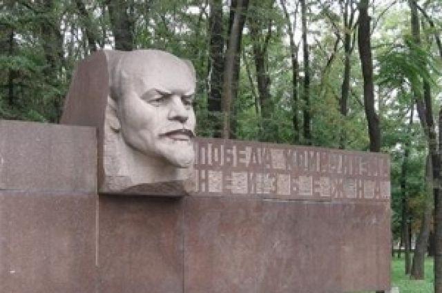 Стела в Днепропетровске