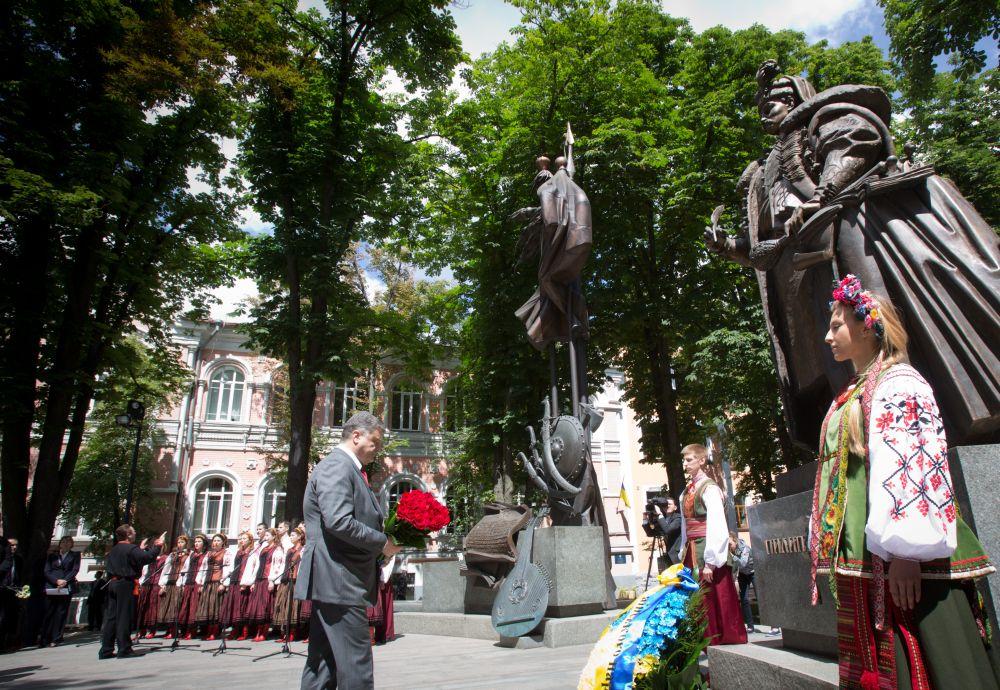 Торжественные мероприятия по случаю 18-й годовщины Конституции Украины