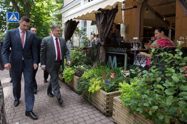 28 июня Украина отпраздновала День Конституции
