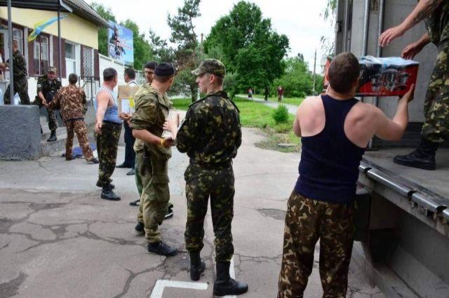 Гуманитарная помощь украинским военным