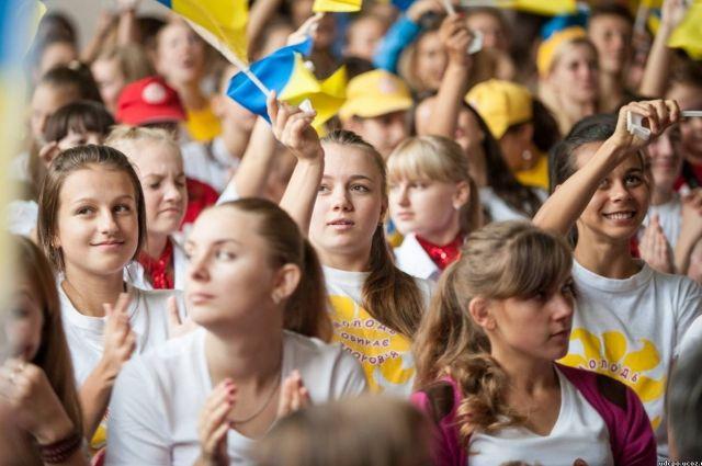 Украинская молодежь
