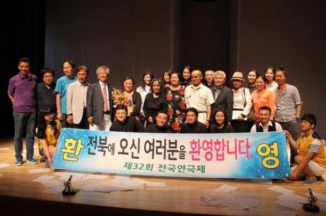 2 июля в Челябинске выступит национальный театр Кореи