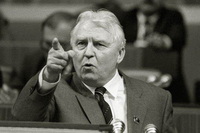Член Политбюро ЦК КПСС Егор Лигачев. 1990 год.