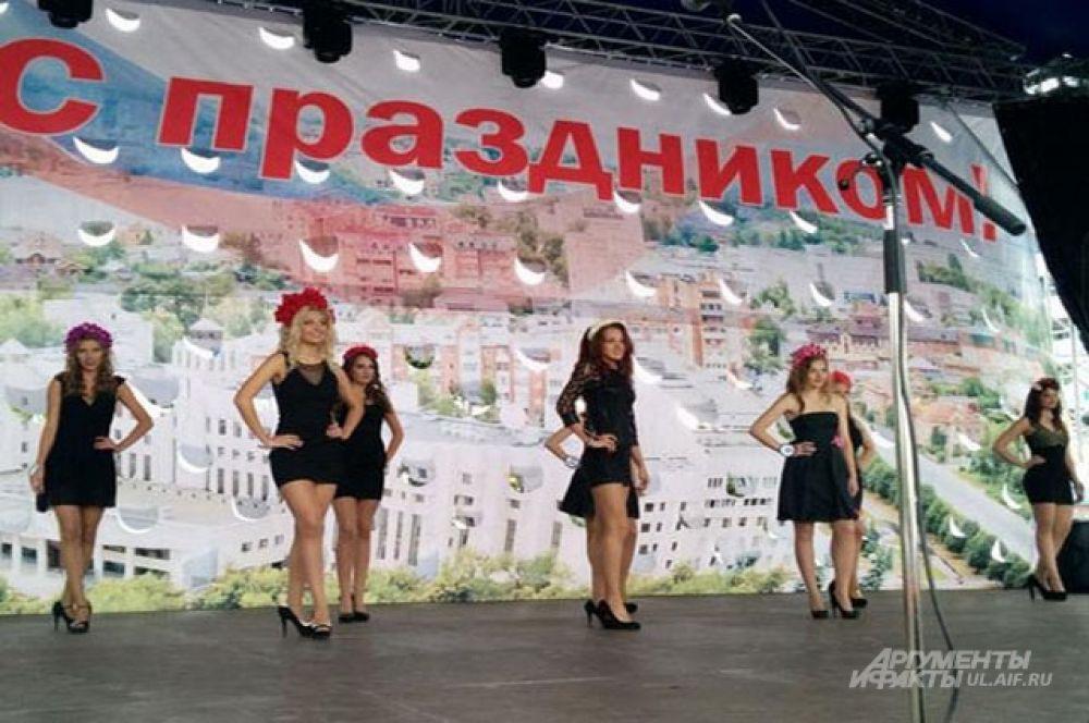 """Ульяновцы выбрали """"Мисс Университет-2014"""""""