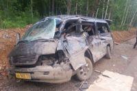 В ДТП пострадали 4 человека.