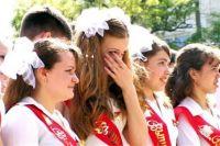 Камчатские выпускники 2014 года.