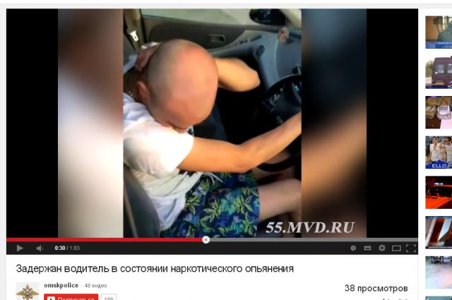 Водитель вёл себя не вполне адекватно.