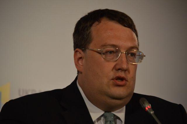 Антон Геращенко