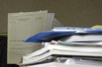Важными бумагами удобнее обмениваться через электронную систему.