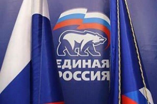 Единороссы выбрали кандидатов в депутаты райсоветов Челябинска