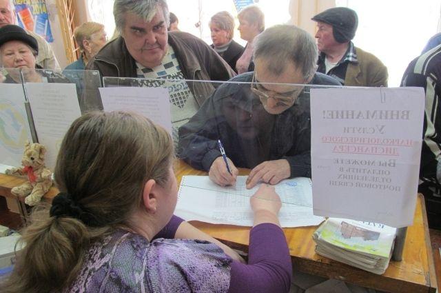Крым. В очереди за пенсией