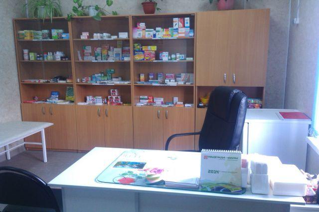 Приобрести лекарство можно не только в аптеке.