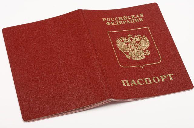 Омичка попыталась выехать из России по чужим документам.