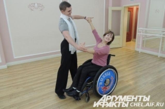 В Челябинске открылась бесплатная студия танцев для инвалидов