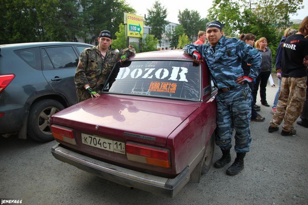 В Dozor играют по всей стране (и за рубежом, кстати, тоже). Логотипы игры экипажи размещают на своих автомобилях – они хорошо известны сотрудникам ГИБДД.