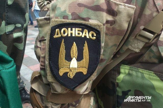 Нарукавный шеврон батальона