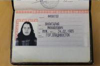 Вилитарию приходится доставать паспорт, когда не верят, что его так зовут.