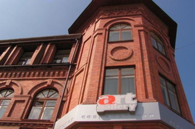 В Екатеринбурге выставят работы Сальвадора Дали и Марка Шагала