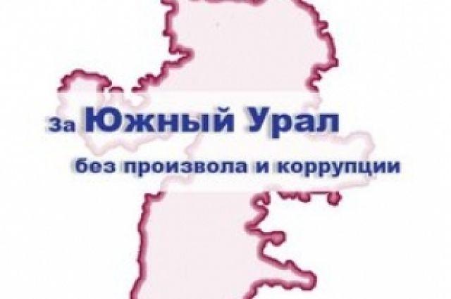 Правозащитник Табалов будет баллотироваться в депутаты райсовета Челябинска