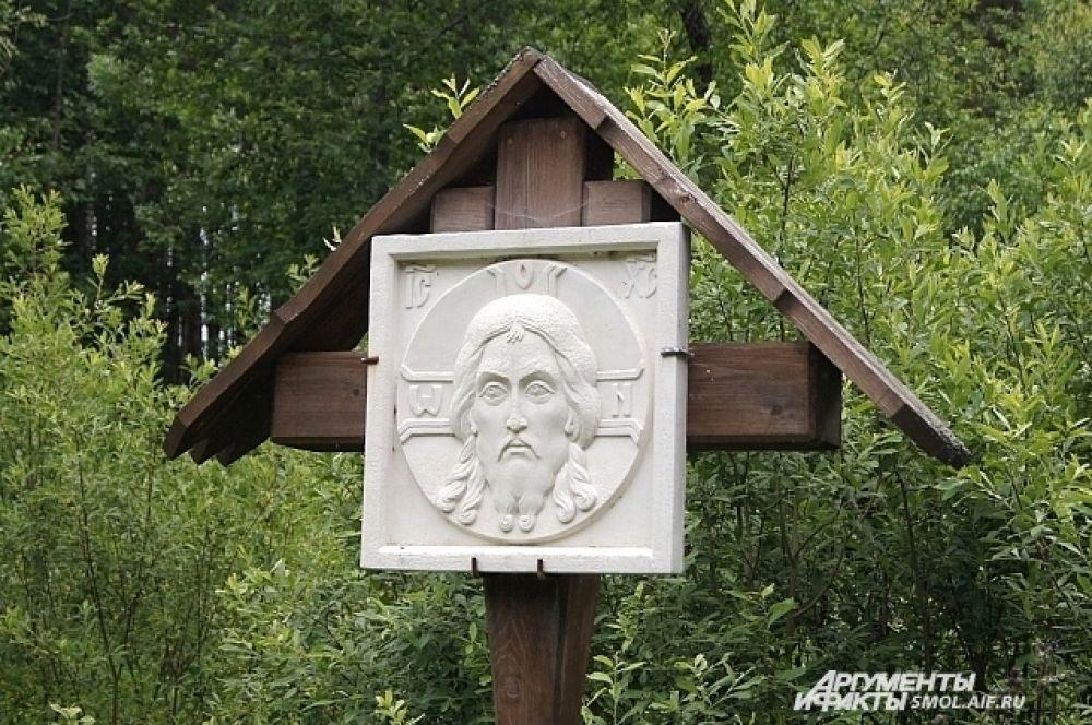 """Поклонный крест с иконой """"Спас нерукотворный"""""""