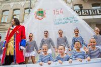 Театрализованное шествие на День города.