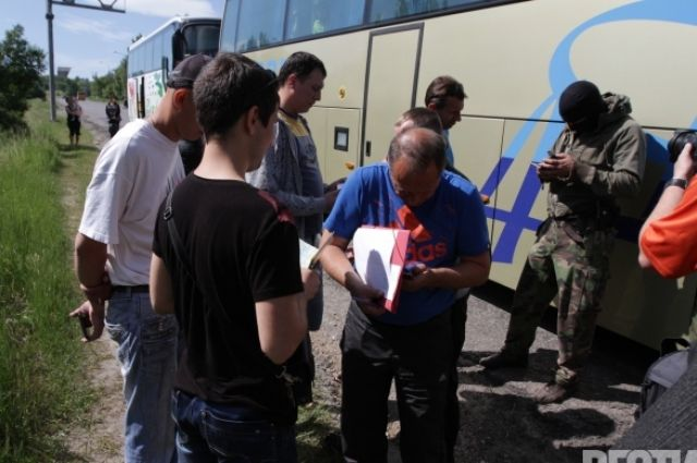Беженцы из зоны АТО