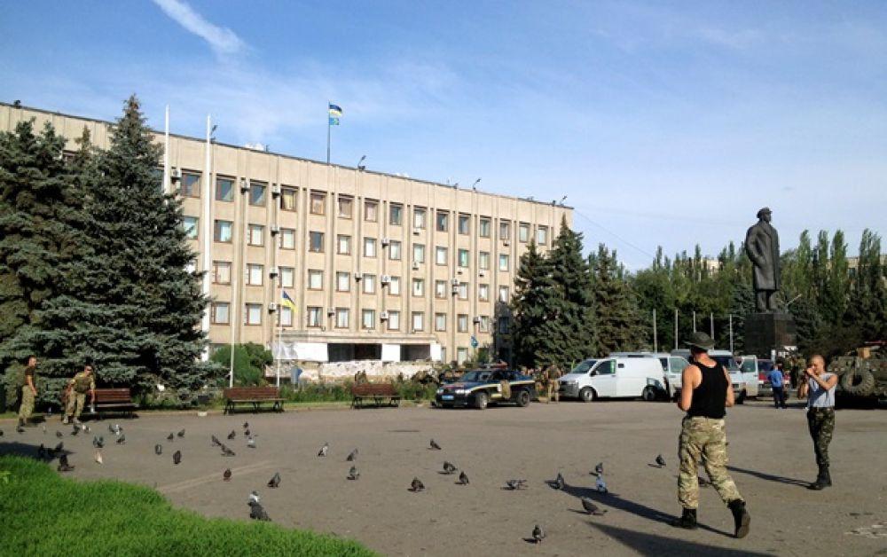Городской совет Славянска
