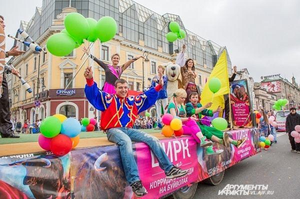 Цирк приехал и на праздник города.